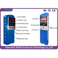 Automatic Ticket Dispenser ~ Sewo automatic ticket dispensing car parking system with