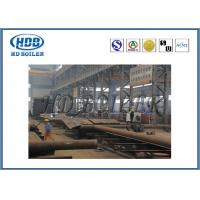 Cheap High Output Sterilization Boiler Membrane Water Wall Furnace Panel Carbon Steel Or Alloy Steel for sale