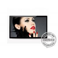 Buy cheap HD 1080P Wall Mount LCD Display , Touch Screen Digital Signage Android WIFI 3G/4G Support from wholesalers