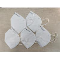 Cheap Anti Dust Safety Breathing KN95 Dust Mask Disposable White Face Shield Mask for sale