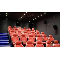 Cheap Skillful Adventure Motion Electric 5D Movie Theater Three Seats In A Set For Amusement Park for sale