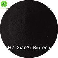 China Zinc Humic acid on sale