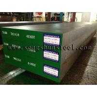 Cheap High quality 1.2738 Steel Sheet bulk supply for sale