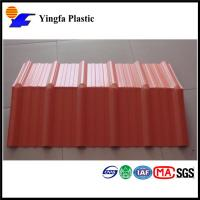 China Free sample waterproof pvc roofing materials upvc tile 1130mm terracotta roof tiles plastic upvc roofing on sale