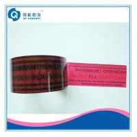 Cheap Red Adhesive Anti-Counterfeiting Tamper Evident Tape For Paper Packing for sale