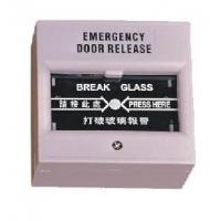 Cheap Emergency Door Release White for sale