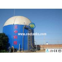 Cheap Industrial Water Tanks for Biological Treatment of Industrial Wastewater for sale