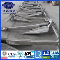 Cheap Danforth Anchor with KR LR BV NK DNV ABS Certification for sale