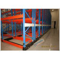 Cheap Rail Guided Mobile Storage Racks Warehouse Racking Shelves For Optimizing Space wholesale