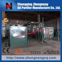 Cheap Engine Oil Distillation to Base Oil System / for sale