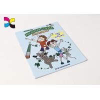 Buy cheap Saddle Stitching Matt Brochure Printing Services Art Paper Trifold Glittering from wholesalers