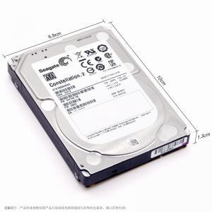 "Buy cheap Seagate Enterprise Server 2.5 "" SATA Interface Internal Hard Drive 1TB 7200 RPM from wholesalers"
