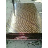 Cheap High quality all kinds of plywood/construction plywood/18mm one forming plywood for sale