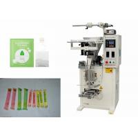 Cheap PLC Computer System Pastry Packaging Machine , Automatic Liquid Packing Machine for sale
