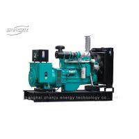Cheap Open Type 250KVA Air Cooled Diesel Generator With Cummins Engine 600kw wholesale