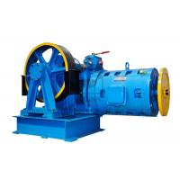 Cheap AC2 Control 720kg Geared Traction Machine , Speed 0.5~1.26m/S for sale