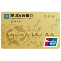 Gold Mettalic Printed Mag-stripe UnionPay card  with GOLD hot stamping