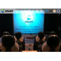 Cheap According To The Design Your Room 5D Movie Theater ,  Solution System for sale