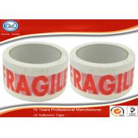 Cheap White Printed Packaging Tape / Adhesive White Caution Tape / Customized Tape for sale