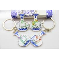 Cheap custom corporate promotional products business China ceramic keychains with gift box for sale