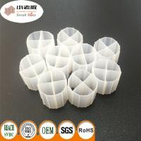 Buy cheap Virgin HDPE Material MBBR Bio Media  With White Color And 12*9mm Size For PE01 from wholesalers