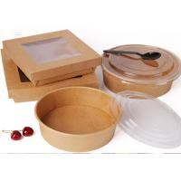 China Disposable Paper Soup Bowl with Paper or Plastic Lid Paper Soup Cup on sale