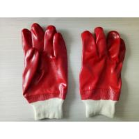 Cheap Fully Coated PVC Gloves, Smooth Finish, Knit Wrist for sale