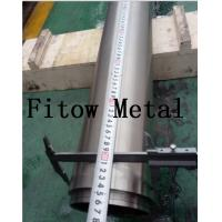 Cheap Baoji Fitow spray coating zirconium circle target for sputtering | High Quality for sale