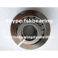 Cheap Single Row RNUP 1325 CS62PX1U Cylindrical Roller Bearing 65mm × 120mm × 33mm wholesale