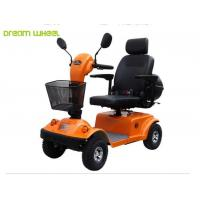 Cheap 4 Wheel Drive Wheelchair Disable Electric Power Mobility Scooter With 12 Inch Wheels for sale