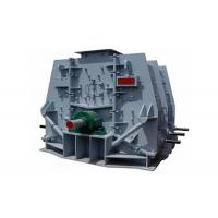 Cheap River Stone Rock Mining Equipment Artificial Sand Making Machine 13.5t Weight for sale