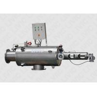 Cheap Duplex SS Automatic Self Cleaning Filter Anti Corrosion For Amine Filtration for sale