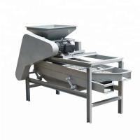 Industrial Cashew Vibrating Screen Machine 400kg/H Capacity 2.2kw Power