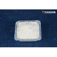 Cheap Non Toxic Flame Retardant Chemicals For Building Coating Mattresses Furniture for sale