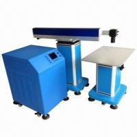 Cheap Laser Welding Machine for Metal Words and Ads for sale