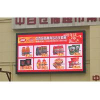 Buy cheap Waterproof IP65 Led Outdoor Billboards Advertising 7500nits High Brightness from wholesalers