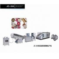 Cheap candy making machine,sanwich hard candy machine,hard candy filled with jam for sale