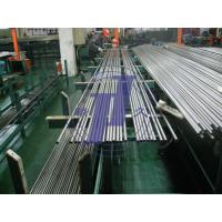 Cheap Small Diameter Precision Carbon Steel Tubing / Pipe with Bright Normalized for sale