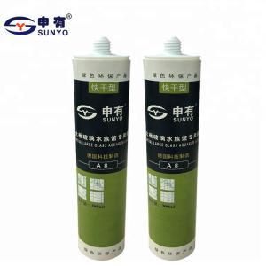 Cheap Liquid Glue Glass Sealant For Aquariums , Glass Silicone Adhesive Customized Color for sale