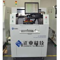Buy cheap High Precision UV Laser Cutting Machine For FPC / RF Multi - Layer Board from wholesalers