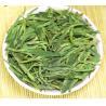 Buy cheap Zhejiang yuqian bean fragrant west lake longjing from wholesalers
