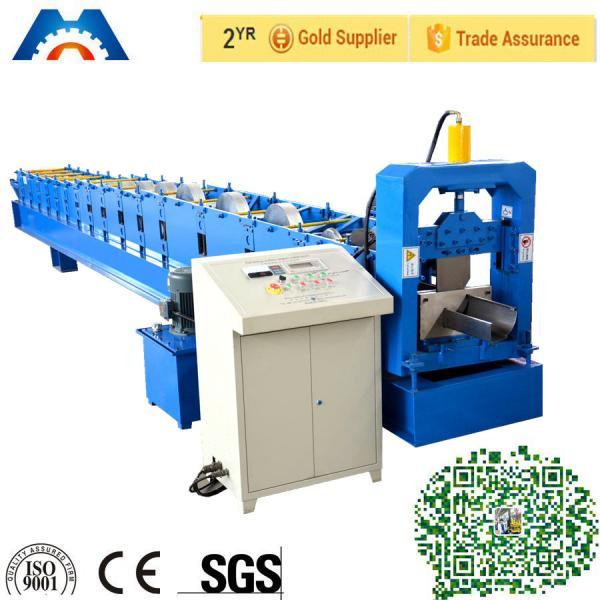box gutter machine for sale