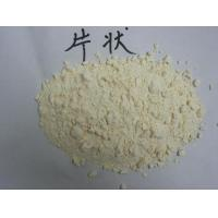 Cheap Industrial Meta Nitro Benzene Sulfonic Acid Sodium Salt As Metal Stripping Agent for sale