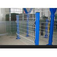 Cheap High Strength Steel Wire Metal Fence , 3D Bending Wire Mesh Garden Fence Panels for sale