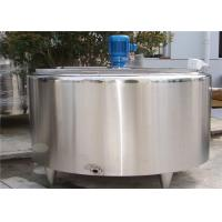 Food Grade Stainless Steel Tanks / Stainless Steel Blending Tanks For Ice Cream