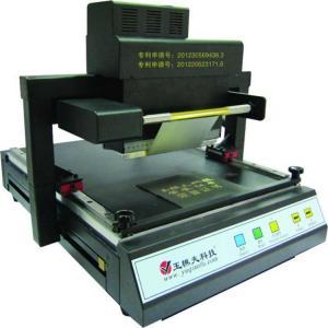 Cheap Plateless digital hot foil stamping machine,small stamping machine,hot stamping machine for sale