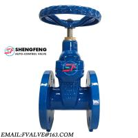 Cheap Shengfeng DIN3352 DIN F4 water ductile iron resilient seat gate valve for sale
