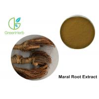 Professional Organic Maral Root Extract / Rhaponticum Carthamoides Extract