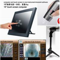 Cheap digital automatic hair skin analyzer machine / scalp analyzer equipment supplier for sale