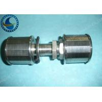 China Stainless steel double nozzle screen filter filter nozzle stainer for sand control on sale